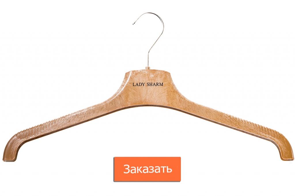 Тремпель Для Одежды Купить